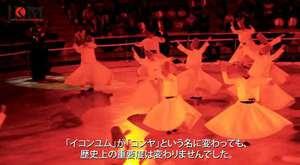 En İyi Konya Tanıtım Filmi, Konya Tanıtım Videosu - Japon Kültür Merkezince Hazırlanmıştır - Konya Tv - Konya Web Tv - Konya Haber Sitesi