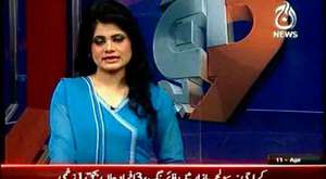 AAJ TV A H BHAI CONDEMN FAKRUKH ISLAM BHAI KILLING REPORT
